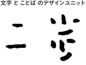 webnihoo - 星功基.jpg