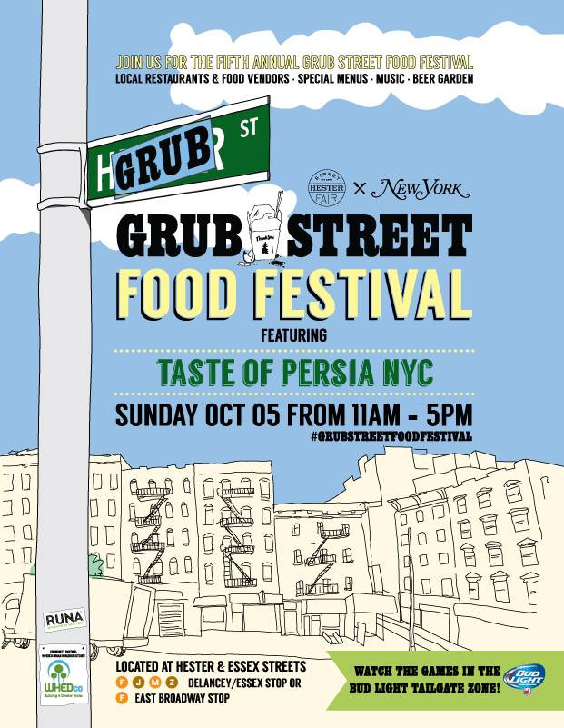 Meet me at Grub Street on Sunday, October 5, 2014