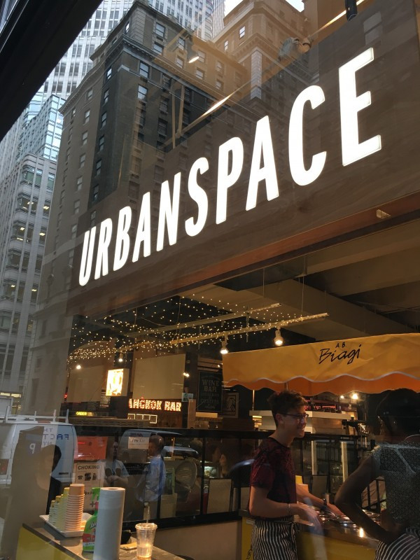 Entering UrbanSpace Vanderbilt