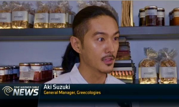 Aki Suzuki, Greecologies General Manager, on the benefits of Greek yogurt. [CLICK TO VIEW}
