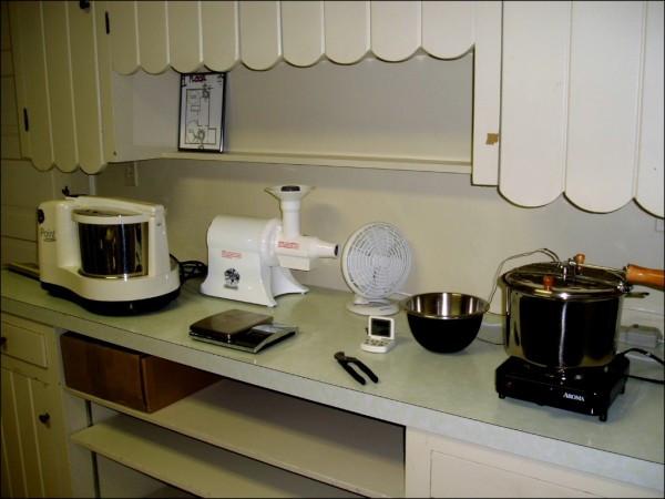 Askinosie Law Office Kitchen