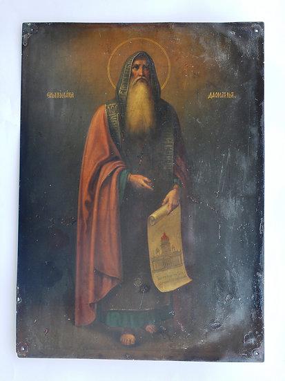 Старинная икона Исаакий Далматский