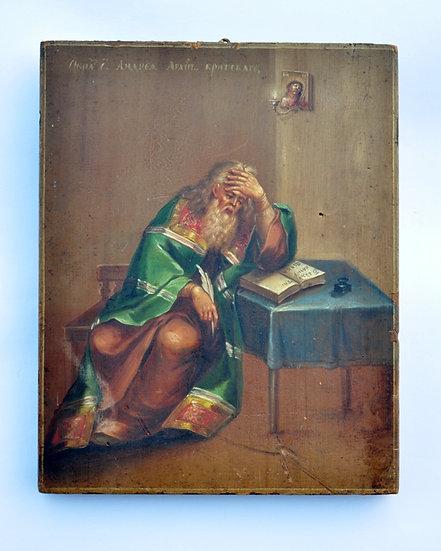 Старинная икона Андрей Критский в Молчании.