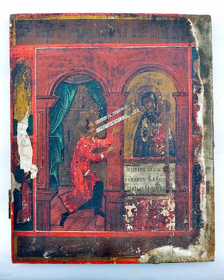 """Старинная икона Божией Матери """"Нечаянная Радость"""" 19 век. Гуслицы"""