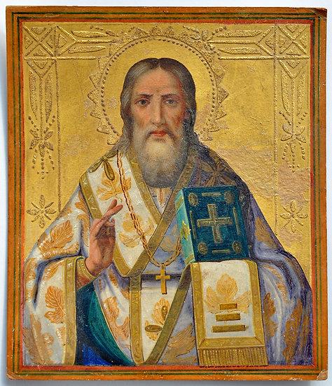 Старинная икона Григорий Нисский. 1905 год
