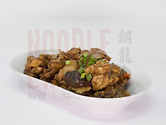 Braised Lamb with Dried Bean Curd
