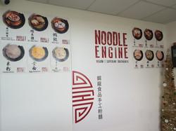 Noodle Engine