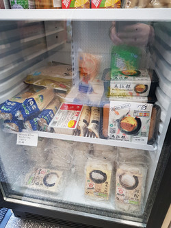 Our products in Oriental Store