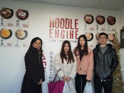 SHU Student Project 2017