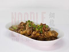 Braised Beef Briskets in Chu Hou Sauce