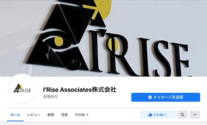 I'Rise Associates株式会社|公式Facebook