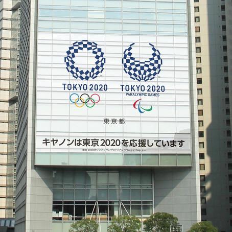 来週の【重要イベント】消費者物価指数、貿易統計、東京五輪開催 (7月19日~25日)