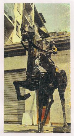 Conquistador Porto rico 1.png