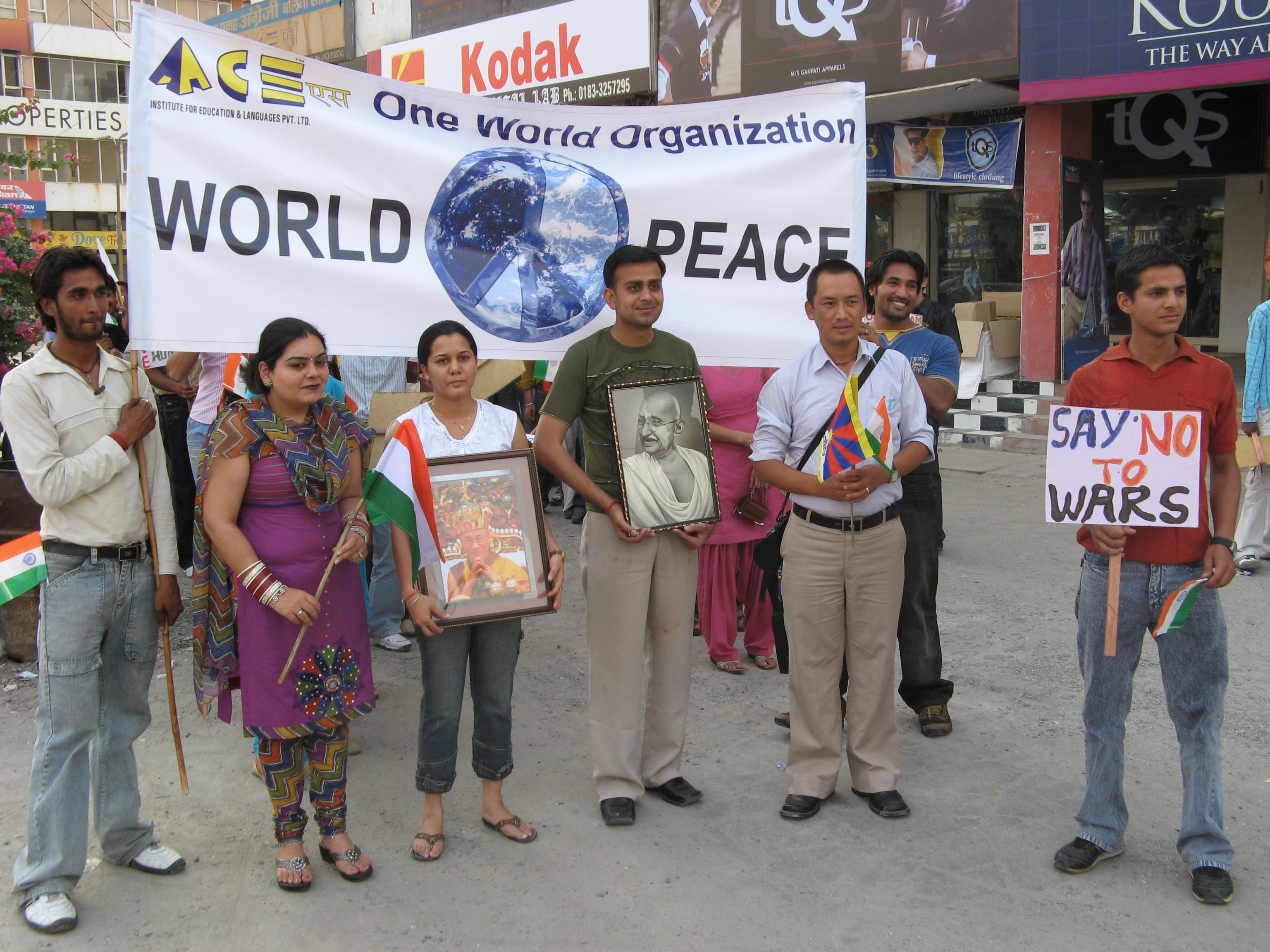 מצעד לשלום 10 - 1