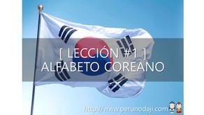 LECCION #1 - Alfabeto Coreano