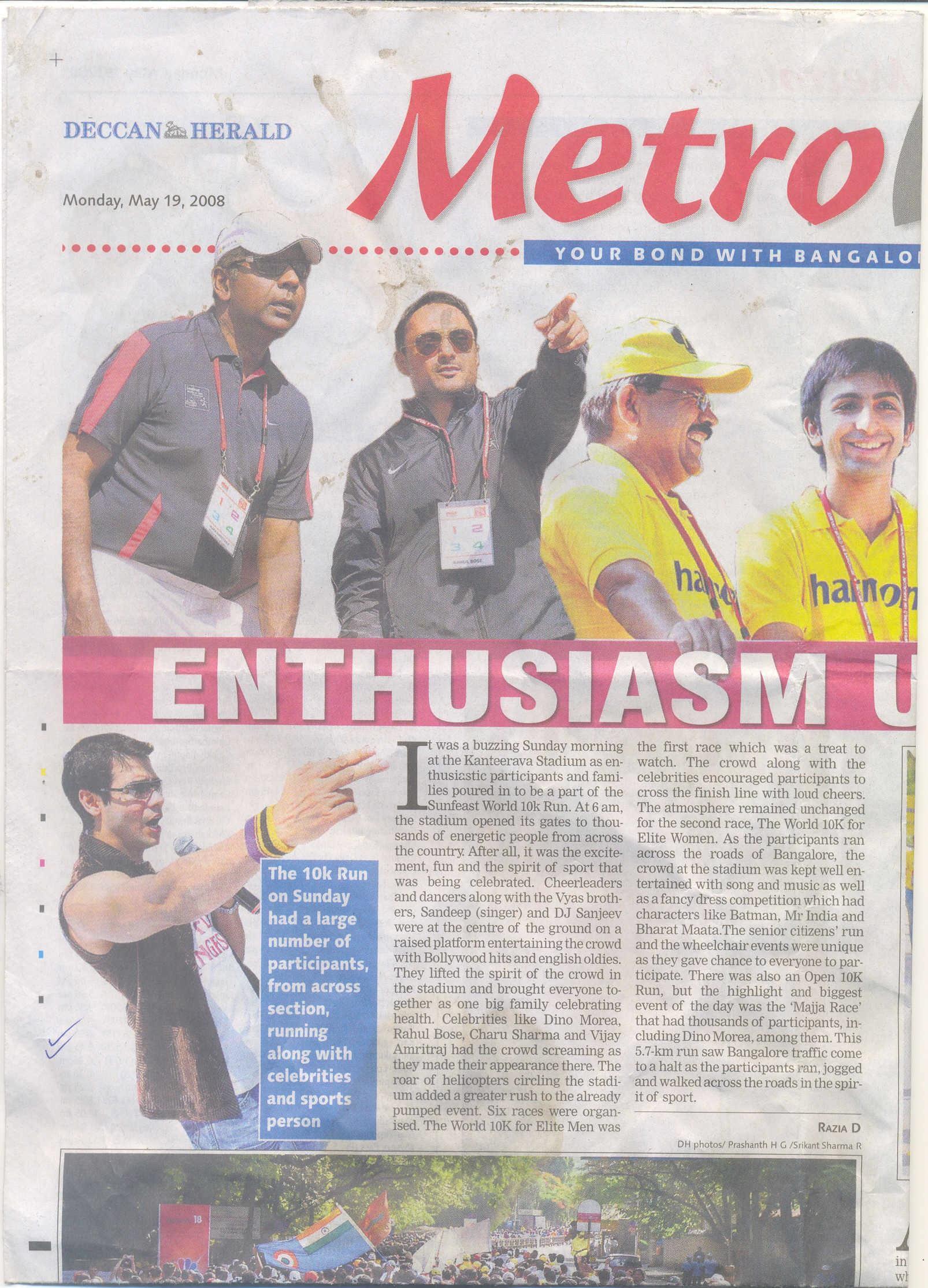 Metrolife - Deccan Herald
