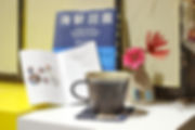 ブックカフェ.jpg