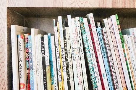 ブックカフェの絵本