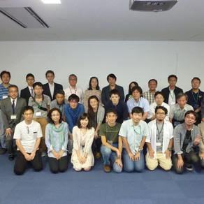 【コラボ】東京未来大学と共同主催です