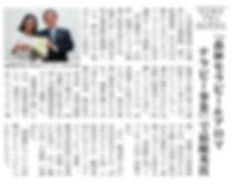 20180105小田原箱根商工会議所.jpg