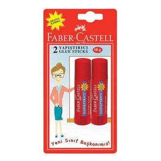 Faber Castell Glue Stick 10 G 2'Li