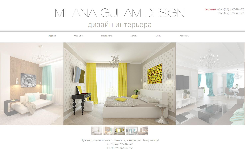 Дизайн проект стоимость частные объявления подать бесплатное объявление в газетау ярмарка - тюмень