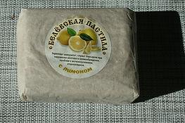 Белёвская Пастила с лимоном
