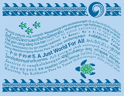 """A Just World For All"" written in all the languages spoken by P A A M Communty"