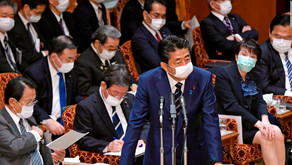Japan lifts state of national emergency