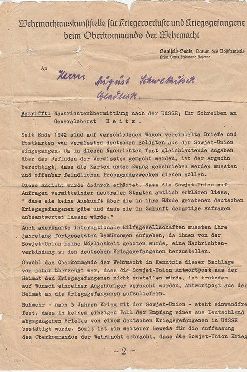 Small Feldpost Grouping 6. Armee Stalingrad