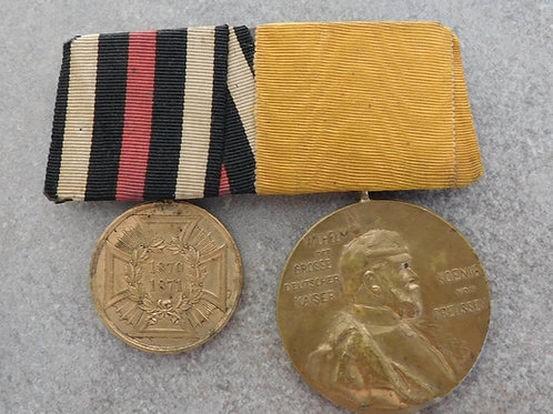 Imperial German Franco/Prussian War Medal and Centenary Medal 1897