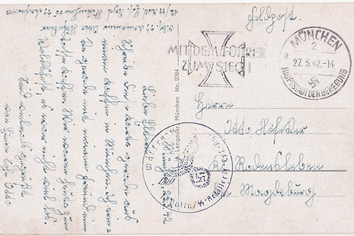 Postcard München- SS feldpost