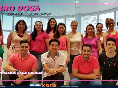 Nesse Outubro Rosa, FAÇA A DIFERENÇA!💟
