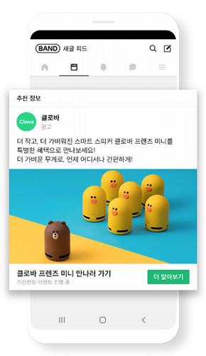 marketing_3.png