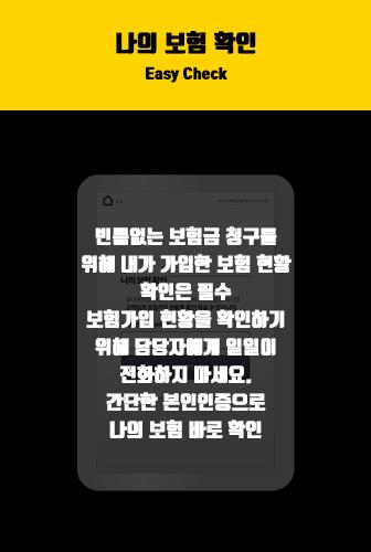 kiosk_screen-1_3-2.png