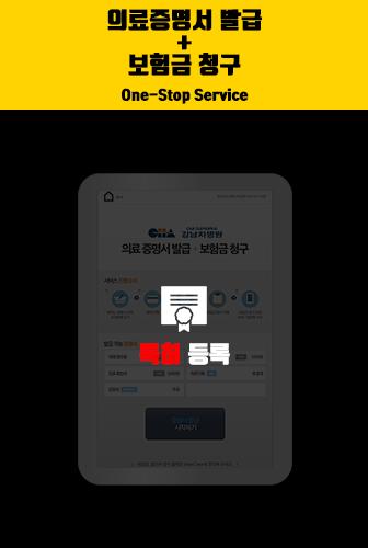kiosk_screen-1_2-2.png