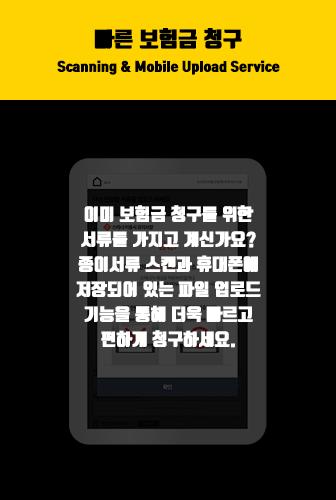 kiosk_screen-1_4-2.png