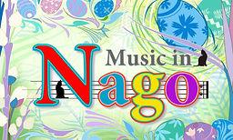 Music-in-Nago背景.jpg
