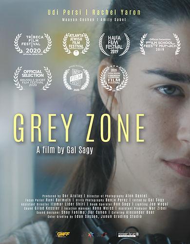 Grey Zone poster Aug.jpg
