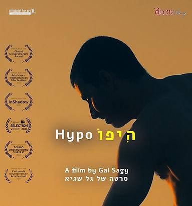 Hypo poster2019.jpg