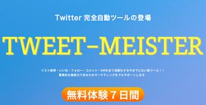 スクリーンショット 2021-03-01 20.29.32.png