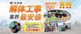 banner8-12-2.jpg