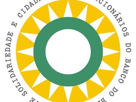 Comitê Solidariedade e Cidadania dos Funcionários do Banco do Brasil