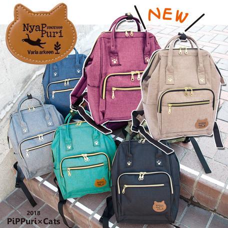nyan backpack.jpg