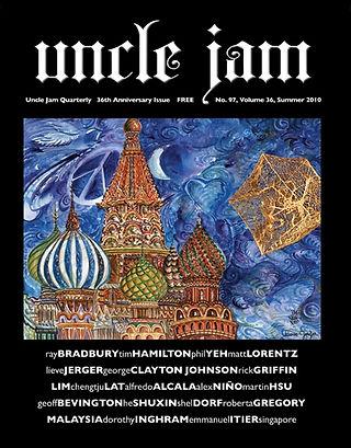 COVER97sm[1].JPG