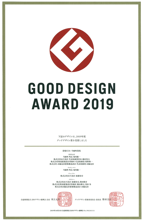GOOD_DESIGN2019.png