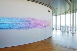 Mur imprimé HD