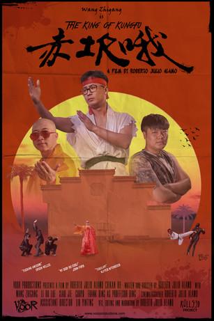 Premiere. Chikan Oh, in Zhuhai, China