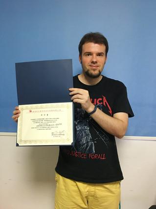 Award - 3D Head of Department in DCZT