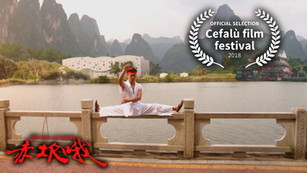 Chikan Oh - Official Selection in Palermo, Italy